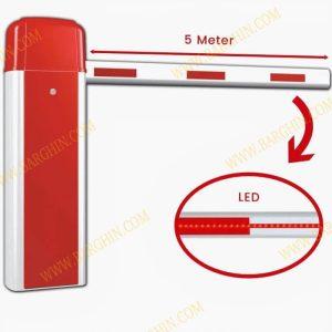 راهبند بتا B 400 بوم 5 متری LED دار